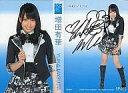 【中古】アイドル(AKB48 SKE48)/AKB48 トレーディングコレクション SP46S : 増田有華(直筆サイン入り)(/120)/AKB48 トレーディングコレクション