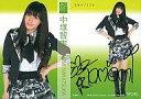 【中古】アイドル(AKB48 SKE48)/AKB48 トレーディングコレクション SP24S : 中塚智実(直筆サイン入り)(/120)/AKB48 トレーディングコレクション