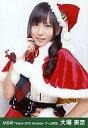 【中古】生写真(AKB48 SKE48)/アイドル/AKB48 大場美奈/上半身/劇場トレーディング生写真セット2010.December
