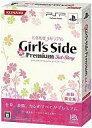 【中古】PSPソフト ときめきメモリアルGirl's Side Premium 〜3rd Story〜 初回生産版