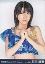 【中古】生写真(AKB48・SKE48)/アイドル/AKB48 石田晴香/バストアップ・両手合わせ/劇場トレーディング生写真セット2011.October