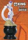 【中古】トレーディングフィギュア KING フリーザ(最終形態) チェスピースコレクションDX ドラゴンボールZ 〜死闘!!悟空VSフリーザ編〜【タイムセール】
