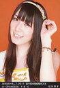 【中古】生写真(AKB48・SKE48)/アイドル/AKB48 松井咲子/AKB48×B.L.T.2011/第三期内閣組閣BOOK/は-ORANGE38/118-C