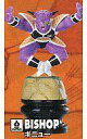 【中古】トレーディングフィギュア BISHOP ギニュー チェスピースコレクションDX ドラゴンボールZ 〜死闘!!悟空VSフリーザ編〜【タイムセール】【画】