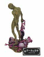 【中古】トレーディングフィギュア グール&ガキ 「ワンコインフィギュアシリーズ 女神転生 悪魔召喚録-第三集-」