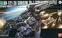 【中古】プラモデル 1/144 HGUC RX-121-2A ガンダム TR-1(アドバンスド・ヘイズル)「ADVANCE OF Z 〜ティターンズの旗のもとに〜」