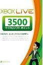 【新品】XBOX360ハード Xbox Live3500マイクロソフトポイントカード【画】