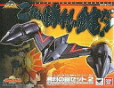 【中古】フィギュア スーパーロボット超合金 勝利の鍵セット2 「勇者王ガオガイガー」
