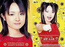 【中古】コレクションカード(ハロプロ)/UP-FRONTAGENC