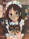 【中古】クリアファイル 軽音部 クリアファイル 「けいおん!」 アニメディア2010年4月号付録