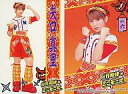 【中古】コレクションカード(ハロプロ)/バカ殿様とミ