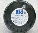 【新品】塗料・工具 塗料 Mr.カラースプレー 暗緑色 中島系[S15N]