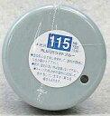 【新品】塗料・工具 塗料 Mr.カラースプレー RLM65ライトブルー[S115N/RLM65]