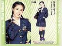 【中古】コレクションカード(ハロプロ)/UP-FRONTAGENCY2002 トレーディングカード