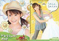 【中古】コレクションカード(ハロプロ)/sweet morning card IV No.19 : 安倍なつみ/sweet morning card IV
