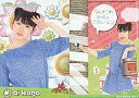б┌├ц╕┼б█е│еьепе╖ечеєелб╝е╔(е╧еэе╫еэ)/sweet morning card IV No.72 бз ▓├╕ю░б░═/sweet morning card IV