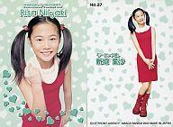 【中古】コレクションカード(ハロプロ)/マダトレーディングカードモーニング娘。2002 No.27 : 新垣里沙/アマダトレーディングカードモーニング娘。2002