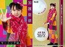 【中古】コレクションカード(ハロプロ)/アマダトレーディングカードモーニング娘。2002 No.22 : 加護亜依/アマダトレーディングカード..