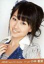 【エントリーでポイント10倍!(9月26日01:59まで!)】【中古】生写真(AKB48・SKE48)/アイドル/AKB48 小林香菜/バストアップ/右手胸/劇場トレーディング生写真セット2011.November