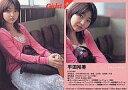 【中古】コレクションカード(女性)/雑誌「Girls vol.11」付録トレーディングカード 8 : 平田裕香/「Girls vol.11」付録トレーディングカード