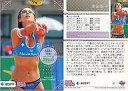 【中古】コレクションカード(女性)/BBM2009REAL VENUS 40 : 浦田聖子 【02P