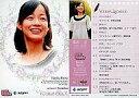 【中古】コレクションカード(女性)/BBM2009REAL VENUS 86 : 廣田 遥