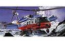 【中古】プラモデル 1/72 UH60J 海上自衛隊 「Fシリーズ No.28」【タイムセール】
