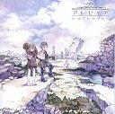 【中古】アニメ系CD eufonius/アレセイア