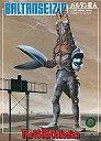 【中古】プラモデル 1/350 2代目バルタン星人 「ウルトラマン」 The 特撮Collection No.1[0003524]