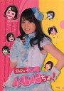 【中古】クリアファイル(女性アイドル) 大島優子 クリアファイル「ぷっちょ×AKB48」セブンイレブン限定キャンペーングッズ