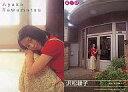【中古】コレクションカード(女性)/Girls!雑誌付録カード G-47 : 沢松綾子/Girls!雑誌付録カード