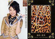 【中古】アイドル(AKB48・SKE48)/NMB48「純情U-19」[TypeB]/CD購入特典 <strong>福本愛菜</strong>/NMB48「純情U-19」[TypeB]/CD購入特典