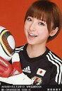 【中古】生写真(AKB48 SKE48)/アイドル/AKB48 篠田麻里子/AKB48×B.L.T.2010/W杯応援BOOK/蘭-ORANGE08/056-C