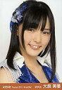 【中古】生写真(AKB48・SKE48)/アイドル/AKB48 大森美優/顔アップ・左向き/劇場トレーディング生写真セット2011.November