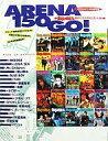 【中古】ARENA37℃ ARENA150GO!! 創刊150号記念出版
