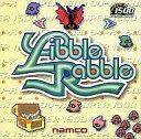 【中古】Win95/98 CDソフト Libble Rabble SUPER1500
