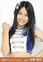 【中古】生写真(AKB48 SKE48)/アイドル/AKB48 田野優花/上半身/右手グー/劇場トレーディング生写真セット2011.November