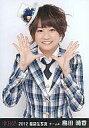 【中古】生写真(AKB48・SKE48)/アイドル/AKB48 島田晴香/バストアップ・両手パー/2012福袋生写真