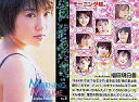 【中古】コレクションカード(ハロプロ)/AMADA-BANDAI1999 No.05 : 福田明日香/AMADA-BANDAI1999
