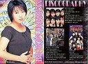 【中古】コレクションカード(ハロプロ)/AMADA-BANDAI1999 No.13 : 福田明日香/AMADA-BANDAI1999