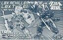 【中古】プラモデル LBXアキレス Vモード VS LBXジ エンペラー(リミテッドクリアVer.) 「ダンボール戦機」 プレミアムバンダイ限定 0173122