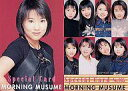 【中古】コレクションカード(ハロプロ)/モーニング娘。トレーディングカード1999 No.105 : 福田明日香/モーニング娘。トレーディングカード1999