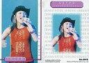 【中古】コレクションカード(女性)/トレーディングコレクションSPEED START ON A JO...