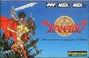 【中古】MSX/MSX2 カートリッジROMソフト ザナドゥ (箱説なし)