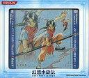 【中古】カレンダー 幻想水滸伝 2009年度卓上カレンダー【02P03Dec16】【画】