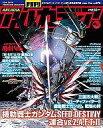雜誌 - 【中古】アルカディア 月刊アルカディア 2006年7月号【02P03Dec16】【画】