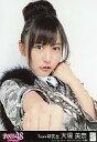 【中古】生写真(AKB48 SKE48)/アイドル/AKB48 大場美奈/F-04/下部黒帯/ここにいたこと劇場盤特典