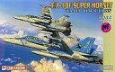 【中古】プラモデル 1/144 F/A-18F SUPER HORNET VFA-213 'BLACK LIONS' 2機セット 「WARBIRD SERIES」 [4597]
