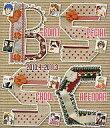 【中古】カレンダー MAGAZINE BE×BOY B-ポイント 卓上スペシャルスクールカレンダー 2010.4-2011.3