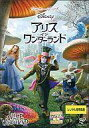[used] Foreign film rental up DVD Alice in Wonderland [10P06may13] [fs2gm] [image]